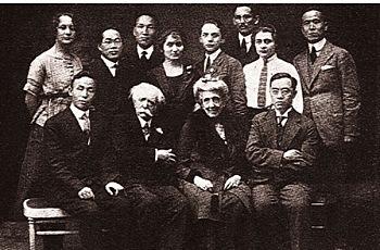 파리강화회의에 참석한 선생(맨 앞줄 오른쪽)